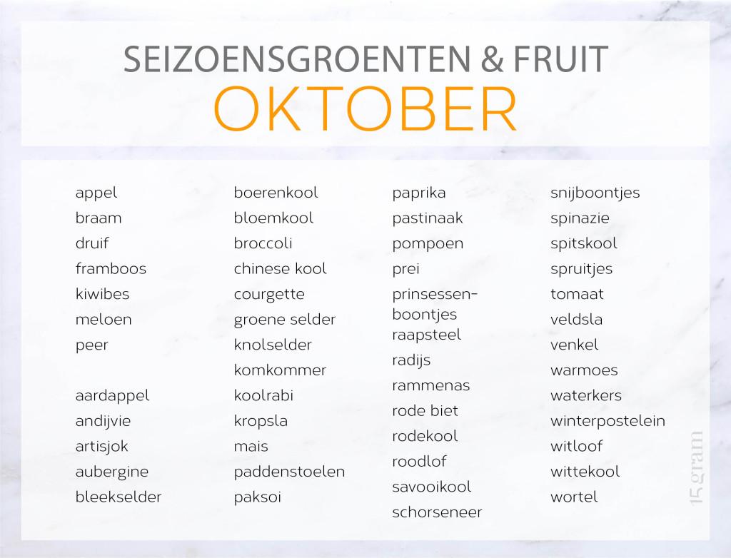 Seizoensgroenten en -fruit in oktober
